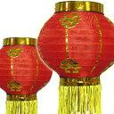 8インチプレーン ランタン φ19cm 赤 (2個セット) 中国提灯,伝統,宮灯,宮燈,プラデコ,8inch,中華街,お土産,提灯,紅,赤,折り畳み,店舗,装飾,デコレーション ro1031
