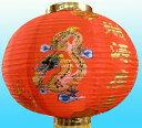 中国提灯ランタン★双龍絵入りちょうちん14インチ(2個セット38cm)赤【送料無料】  02P01Oct16
