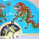 オリエンタルなタイセンスの柄が目を引く! 巨大タイ扇子【龍柄・大】(黒、赤、ピンク、水色)  10P23Apr09