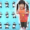 かわいい パンダ 太極拳Tシャツ! 子供用サイズもあるから親子でペアにも!