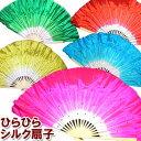 B級品ひらひらシルク舞踏扇子74cm(センス/舞踊扇子,踊り扇子,踊り用) rouishin817