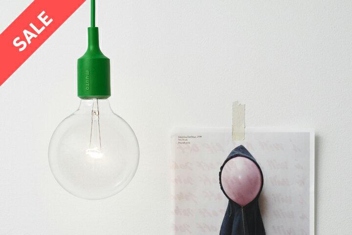 muuto E27 Soket Pendant Lamp green北欧デザイン照明 ムート E27 ソケット ペンダント ランプ グリーン【ポイント】【アウトレット】【outlet】 在庫処分セール:
