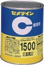 [ AP029]セメダイン 1500硬化剤 1kg[ 1缶入]【セメダイン(株)】(AP-029)