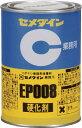 [ AP183]セメダイン EP008硬化剤 500g[ 1缶入]【セメダイン(株)】(AP-183)