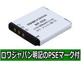 ●定形外送料無料●『PENTAX/ペンタックス』D-LI122 互換 バッテリー