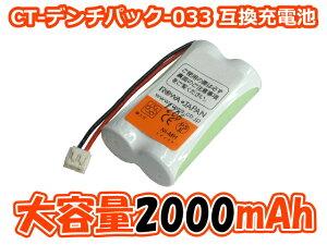 バッテリ コードレス デンチパック