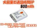 ●定形外送料無料【KX-FAN51/HHR-T407/CT-092/電池パック-092】対応 コードレスホン 子機