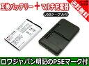 �����������̵����USB �ޥ�����Ŵ� �� �����̿� b-mobile WiFi �롼�� BM-MF30 �� BT001W �ߴ� �Хåƥ�ڼ����̹�ۡڥ�兩��ѥ�PSE�ޡ����ա�