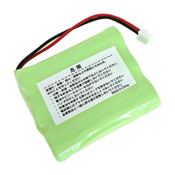 ●定形外送料無料●【大容量バッテリ2000mA...の紹介画像3