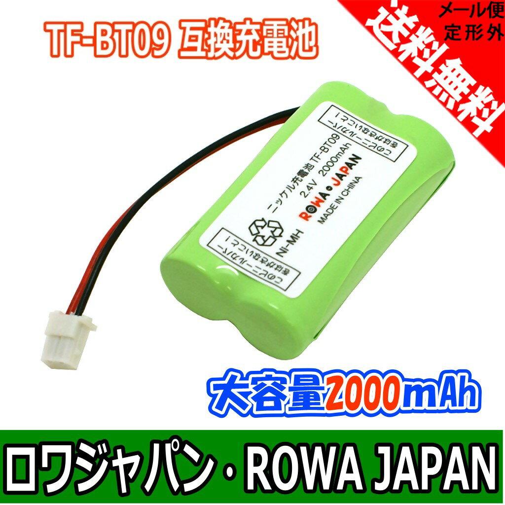 ●定形外送料無料●【大容量バッテリ2000mAh...の商品画像