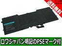 ●定形外送料無料●【実容量高】DELL デル XPS 12 13 Ultrabook 13-L321...