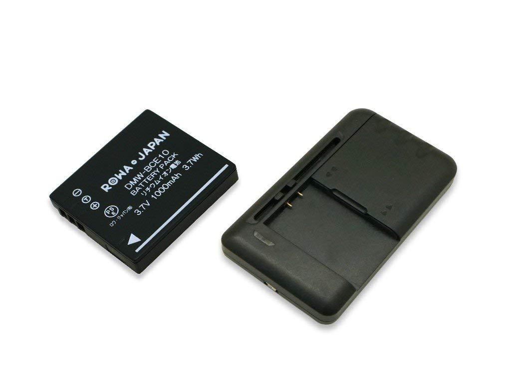 ●定形外送料無料●USB マルチ充電器 と『Pa...の商品画像