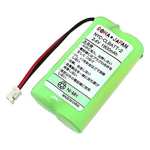 ●定形外送料無料●【大容量バッテリ1800mAh/通話時間UP】『NYC/ナカヨ』コードレスホン 子機用 充電池 【NYC-iZCLBATT-2】 電話機用 バッテリー
