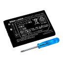 【1300mAh】ニンテンドー 3DS / 2DS 互換バッテリー CTR-003