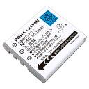 ●定形外送料無料●『PENTAX/ペンタックス』D-LI8 D-Li85 互換 バッテリー 【ロワジャパン社名明記のPSEマーク付】