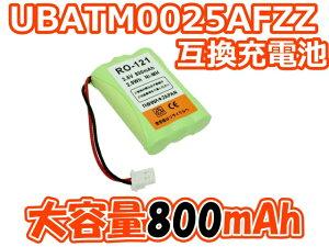 バッテリ シャープ コードレス