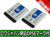 ●定形外●【2個セット】『SONY/ソニー』NP-BD1 互換 バッテリー 【ロワジャパン社名明記のPSEマーク付】