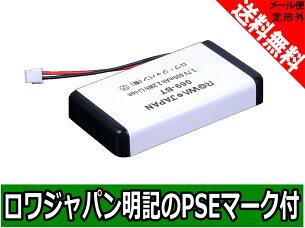 コードレス デンチパック ロワジャパン
