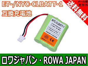 バッテリー コードレス