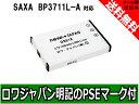 サクサホールディングス バッテリー ロワジャパン