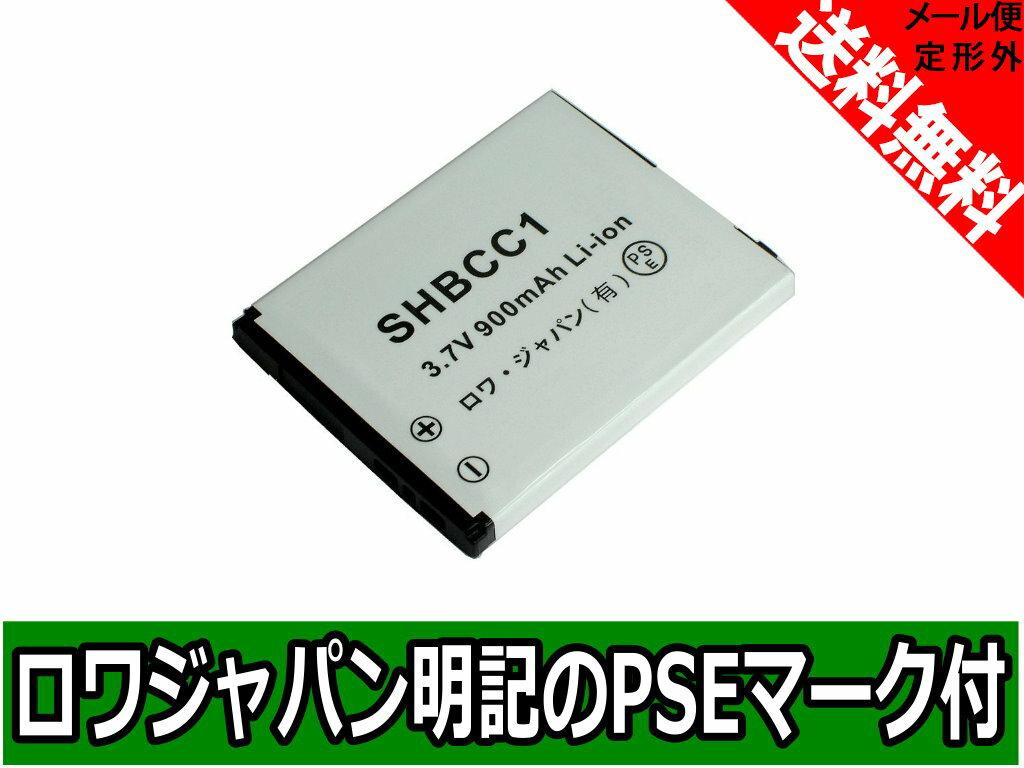 ●定形外送料無料●【増量】『SoftBank/ソフトバンク』SHBCC1 互換 バッテリー…...:rowajapan:10004225