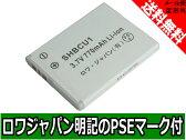 ●定形外送料無料●『SoftBank/ソフトバンク』SHBCU1 互換 バッテリー 【ロワジャパン社名明記のPSEマーク付】