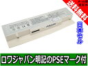 ●定形外送料無料●【ロワジャパン社名明記のPSEマーク付】【日本セル】『SHARP/シャープ』CE-BL39 互換 バッテリー