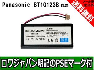 パナソニック デジタル コードレス バッテリー