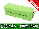 ●定形外送料無料●『ROWA/ロワ』SO-ZI CZ-901R の EX-1239-00 互換 バッテリー
