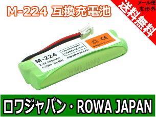 バッテリ シャープ コードレス バッテリー