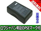 ●定形外送料無料●【日本セル】】【MSDS不要】『IDX/アイ・ディー・エクス』E-10S E-50S E-70S E-7S E-80S 互換 バッテリー【ロワジャパン社名明記のPSEマーク付】