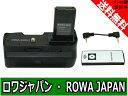 ●定形外送料無料●『CANON/キャノン』EOS Kiss X7(100D) 対応バッテリーグリップ LP-E12使用(赤外線リモコン付き)