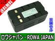 ●定形外送料無料●【日本セル】『JVC/日本ビクター』BN-V25/BN-V12/BN-V15 互換バッテリー