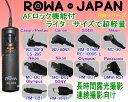 ●定形外送料無料●『ROWA/ロワ』【AFロック機能付/ライターサイズ/超軽量】『CANON / キヤノン』RS-80N3 TC-80N3 対応 ミニ シャッター リモコン レリーズ - ROWA・JAPAN