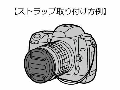 ●定形外送料無料●【ロワジャパン】【52mm】...の紹介画像2