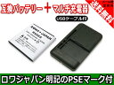 ●定形外送料無料●マルチ充電器セット【日本市場向け】【235...