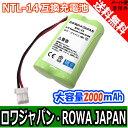 三洋電機 サンヨー コードレス バッテリー