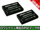 �����������̵������3400mAh�ۡڼ����̹�ۡڽ�����٥���ѻ��֡ۡ�2�ĥ��åȡۡ�EMOBILE/������Х���� Pocket WiFi GL06P �� PBD06LPZ10 HWBBX1 �ߴ� �Хåƥ�ڥ�兩��ѥ�PSE�ޡ����ա�