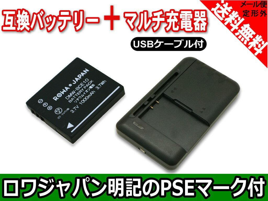 ●定形外送料無料●USB マルチ充電器 と『P...の紹介画像2