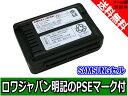 ●定形外送料無料●シャープ BY-5SB 互換 バッテリー 長時間稼動 持続時間44%アップ SHARP EC-SX520 EC-SX320 EC-SX310 EC-SX210 【SAMU..