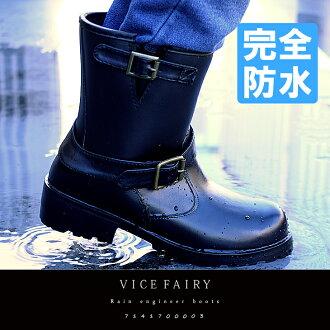 雨具雪地靴人的供作爲男子完全男子雷恩技術員長筒皮靴◆黑色長筒皮靴技術員雷恩長筒皮靴防水高筒靴雨鞋防水長筒皮靴高筒靴雨鞋Men's rain boots的がぐつ男性使用的