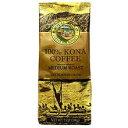 ロイヤルコナコーヒー/ 100% コナコーヒー・粉タイプ7oz(198g)