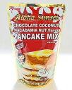 アロハサンセット・パンケーキミックス/チョコレートココナッツ...