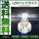 バイク LEDヘッドライト 激光 3面発光 2000LM 6500K H4 PH7 PH8 Hi Lo 冷却ファン内蔵モデル【あす楽】【配送種別:B】