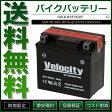 バイクバッテリー 蓄電池 YTX5L-BS GTX5L-BS FTX5L-BS KTX5L-BS 互換対応 密閉式 MF 液別(液付属)【あす楽】【配送種別:B】★