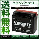 バイクバッテリー 蓄電池 YTX12-BS GTX12-BS FTX12-BS KTX12-BS 互換対応 密閉式 MF 液別(液付属)【あす楽】【配送種別:B】★