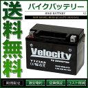 バイクバッテリー 蓄電池 YTZ14S FTZ14S 互換対応 密閉式 MF 液入【あす楽】【配送種別:B】★