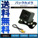 バックカメラ リアカメラ 変換ケーブル セット RCH001...