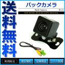 バックカメラ リアカメラ 変換ケーブル セット CCA-644-500 互換 トヨタ クラリオン 社...