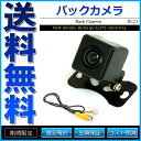 バックカメラ リアカメラ 変換ケーブル セット RD-C100 互換 カロッツェリア【あす楽】【配送種別:B】